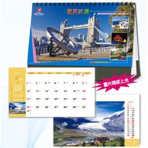 「世界風景」 28開14張三角台曆 ﹝大﹞